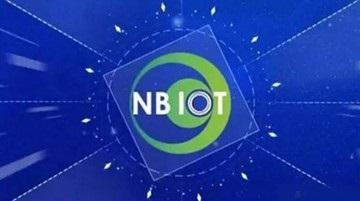 盘点智慧城市建设中NB-IoT五大应用场景