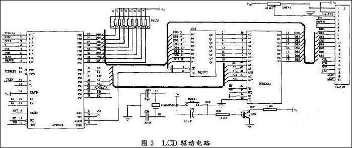 字库芯片与单片机的硬件电路图