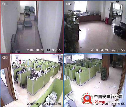 办公室监控系统设计方案