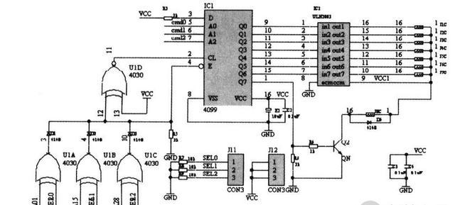 集电路模块设计
